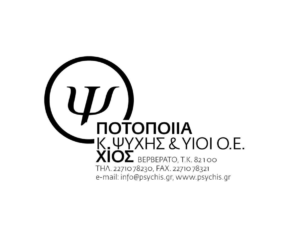 K. Psychis & Sons Distillery